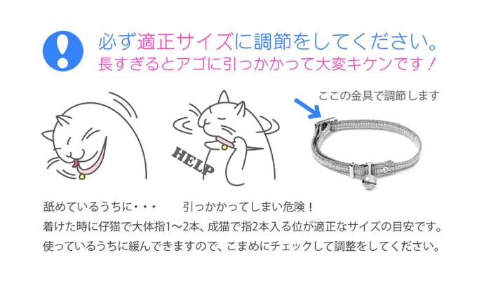猫の暮らしエスケープカラー