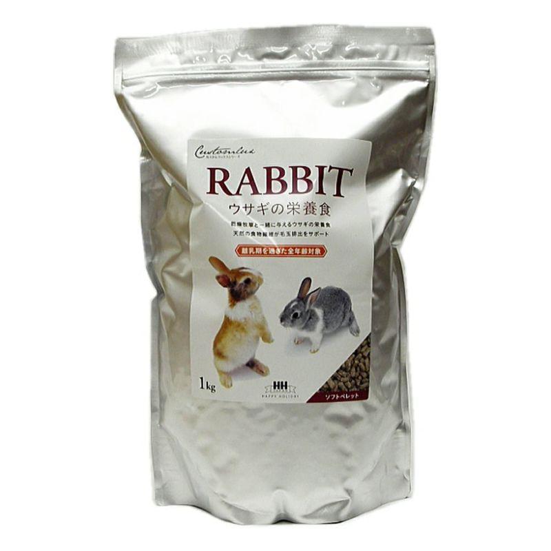 カスタムウサギの栄養食