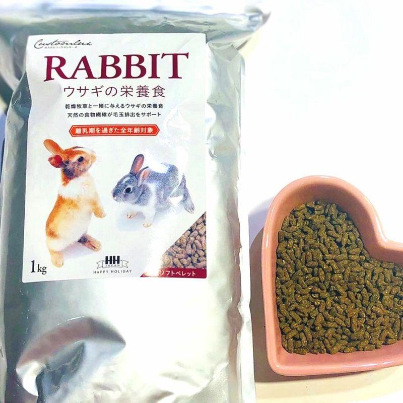ウサギの栄養食