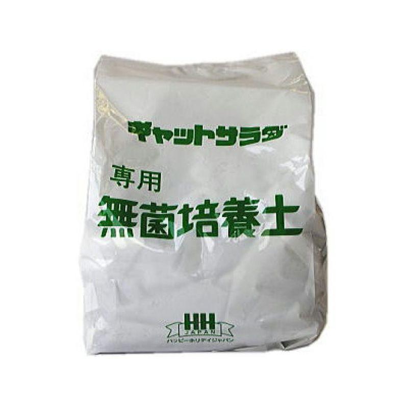 キャットサラダ専用無菌培養土