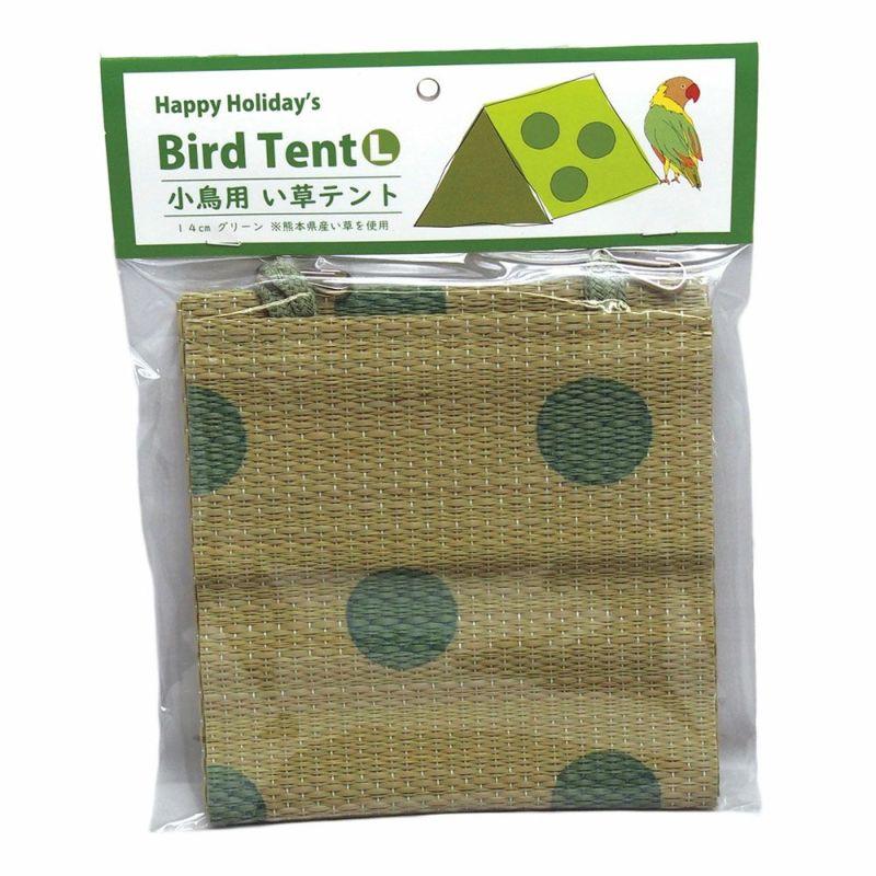 小鳥用い草テントL グリーン 14cm